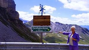 До Гроссглокнера осталось 16 км
