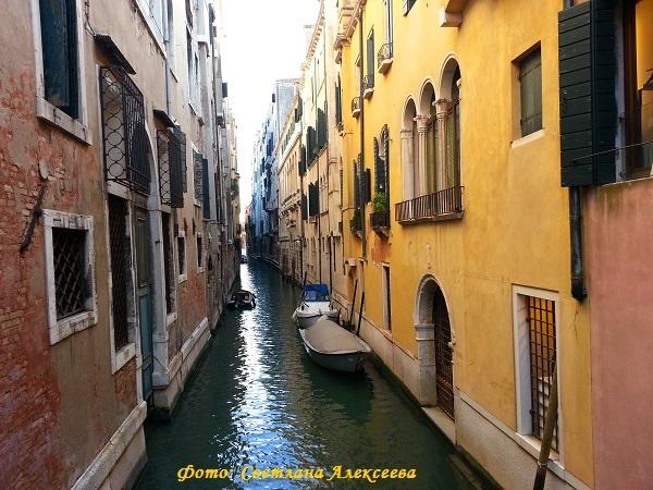 Один из каналов Венеции